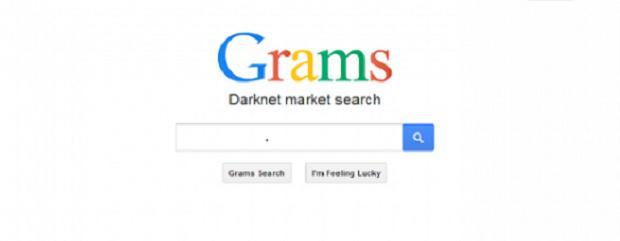 moteur de recherche dark web